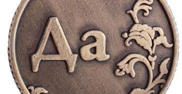 Гороскоп совместимость знаков зодиака мужчина, женщина